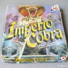 Juegos Antiguos: JUEGO DEL IMPERIO COBRA USADO E INCOMPLETO - JUGUETES CEFA. Lote 166892380