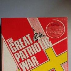 Juegos Antiguos: WARGAME THE GREAT PATRIOTIC WAR DE GDW. Lote 170830365