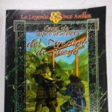 Juegos Antiguos: LA LEYENDA DE LOS CINCO ANILLOS - GUÍA DE SUPERVIVENCIA DEL DJ - JUEGO ROL . Lote 171612817