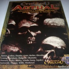 Juegos Antiguos: CTHULHU ACTUAL. Lote 171618797