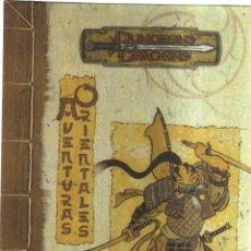 Juegos Antiguos: AVENTURAS ORIENTALES DUNGEONS DRAGONS. Lote 171676750