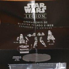 Juegos Antiguos: STAR WARS LEGION. CARTAS DE EXPANSION DE UNIDAD OPERADORES BLASTER PESADO E-WEB EN PORTUGUES. Lote 172030520