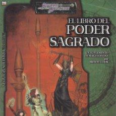 Juegos Antiguos: EL LIBRO DEL PODER SAGRADO- SWORD & SORCERY - FACTORIA DE IDEAS- PRECINTADO. Lote 179150167