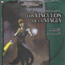 Juegos Antiguos: LOS VINCULOS DE LA MAGIA- SWORD & SORCERY - FACTORIA - PRECINTADO. Lote 179150191