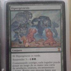 Juegos Antiguos: HIPERGENESIS. MAGIC THE GATHERING. MTG.. Lote 172368404