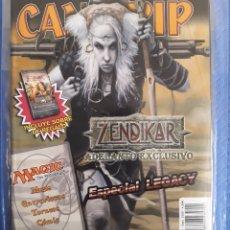 Jogos Antigos: REVISTA N°25 MAGIC CANTRIP ZENDIKAR ESPECIAL LEGACY. Lote 172472742
