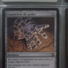 Juegos Antiguos: GUANTELETE DE PODER. MAGIC THE GATHERING. MTG.. Lote 173092123