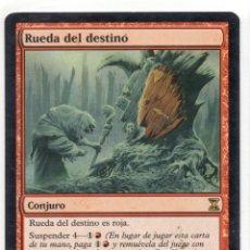 Juegos Antiguos: RUEDA DEL DESTINO MAGIC THE GATHERING. Lote 173129299