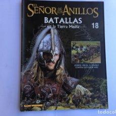 Juegos Antiguos: EL SEÑOR DE LOS ANILLOS BATALLAS DE LA TIERRA MEDIA Nº 18. Lote 173149044