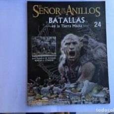 Juegos Antiguos: EL SEÑOR DE LOS ANILLOS BATALLAS DE LA TIERRA MEDIA Nº 24. Lote 173149164