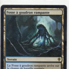 Juegos Antiguos: LODAZAL REPTANTE , EN FRANCES , MAGIC THE GATHERING. Lote 173169038