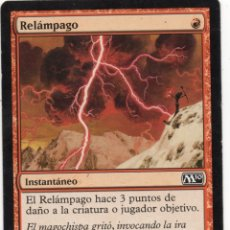 Juegos Antiguos: RELÁMPAGO , M10 MAGIC THE GATHERING. Lote 173355263