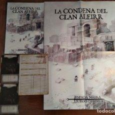 Juegos Antiguos: AVENTURA ESPADA NEGRA: LA CONDENA DEL CLAN ALEIRR. Lote 173462669