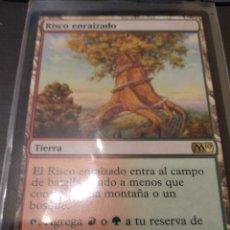 Juegos Antiguos: RISCO ENRAIZADO , MAGIC THE GATHERING. Lote 173492572