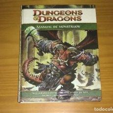 Juegos Antiguos: DUNGEONS AND DRAGONS MANUAL DE MONSTRUOS REGLAMENTO PRINCIPAL DEL JUEGO DE ROL D&D DEVIR. Lote 174074177