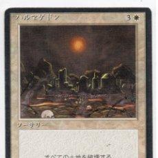 Juegos Antiguos: ARMAGEDDON JAPANESE 4TH EDITION MTG. Lote 175629385