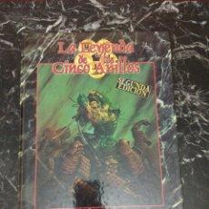 Juegos Antiguos: LA LEYENDA DE LOS CINCO ANILLOS (SEGUNDA EDICIÓN) (LA FACTORIA DE IDEAS LF501) - TAPA DURA. Lote 178385825