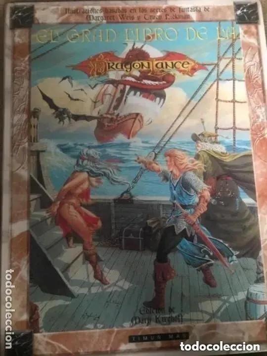 EL GRAN LIBRO DE LA DRAGON LANCE (Juguetes - Rol y Estrategia - Juegos de Rol)