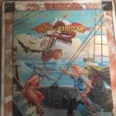 Juegos Antiguos: EL GRAN LIBRO DE LA DRAGON LANCE. Lote 182539306