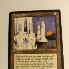 Juegos Antiguos: MAGIC THE GATHERING TORRE DE MARFIL CUARTA EDICIÓN BORDE NEGRO IVORY TOWER . Lote 184040226