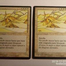 Juegos Antiguos: MAGIC THE GATHERING SIERPE DE TIERRA X2 CUARTA EDICIÓN BORDE NEGRO ELDER LAND WURM . Lote 184061967