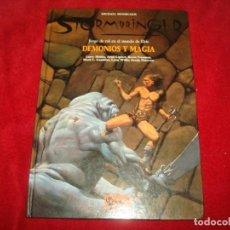 Juegos Antiguos: DEMONIOS Y MAGIA JUEGO DE ROL DE JOC INTERNACIONAL TAPA DURA 1992. Lote 184295057