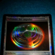 Juegos Antiguos: MAGIC THE GATHERING - MTG - TALISMAN DEL IMPULSO FOIL MIRRODIN. Lote 184880405
