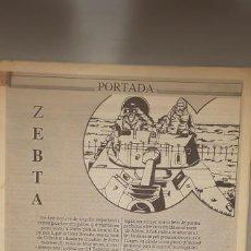 Juegos Antiguos: WARGAME CEUTA. REVISTA ALEA Nº 1. Lote 185711241