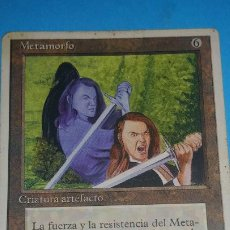 Juegos Antiguos: MAGIC THE GATHERING - MTG - METAMORFO . Lote 186116498