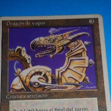 Juegos Antiguos: MAGIC THE GATHERING - MTG - DRAGÓN DE VAPOR . Lote 186116588