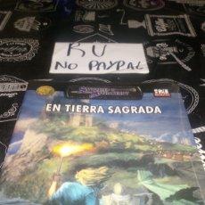 Juegos Antiguos: EN TIERRA SAGRADA SWORD SORCERY LA FACTORIA DE IDEAS. Lote 186347850