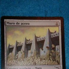 Juegos Antiguos: MAGIC THE GATHERING - MTG - MURO DE ACERO. Lote 186368257