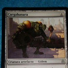 Juegos Antiguos: MAGIC THE GATHERING - MTG - CARGABASURA. Lote 186455960