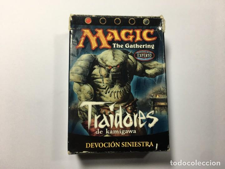 Juegos Antiguos: MAGIC THE GATERING TRAIDORES DE KAMIGAWA DEVOCION SINIESTRA - Foto 1 - 189354805