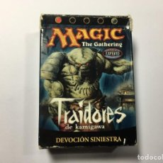 Juegos Antiguos: MAGIC THE GATERING TRAIDORES DE KAMIGAWA DEVOCION SINIESTRA. Lote 189354805