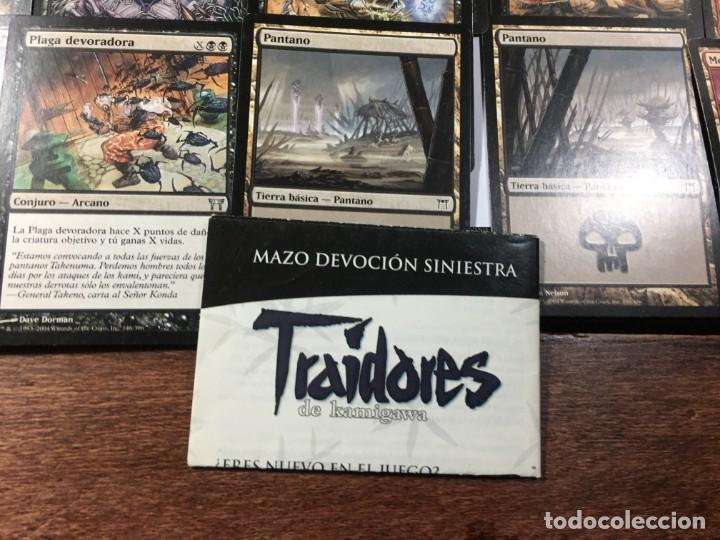 Juegos Antiguos: MAGIC THE GATERING TRAIDORES DE KAMIGAWA DEVOCION SINIESTRA - Foto 10 - 189354805