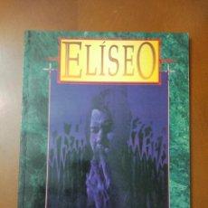 Jeux Anciens: VAMPIRO LA MASCARADA ELISEO (LA FACTORIA DE IDEAS LF1202). Lote 190520743