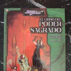 Juegos Antiguos: DUNGEONS & DRAGONS EL LIBRO DEL PODER SAGRADO (LA FACTORIA DE IDEAS LFDD358). Lote 193314182