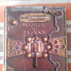 Juegos Antiguos: MANUAL DEL JUGADOR 3.5 - DUNGEONS AND DRAGONS - ROL. Lote 194505263