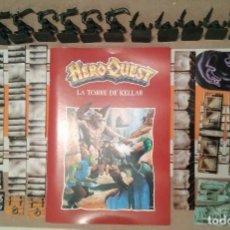Juegos Antiguos: HEROQUEST HERO QUEST: TORRE DE KELLAR EN CASTELLANO Y COMPLETA (SIN CAJA). Lote 195322760