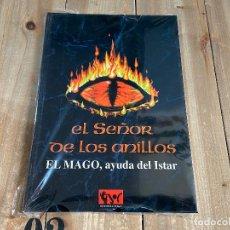 Juegos Antiguos: JUEGO DE CARTAS SATM - EL SEÑOR DE LOS ANILLOS - EL MAGO, AYUDA DEL ISTAR - JOC 1996 PRECINTADO!. Lote 195353763