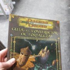 Juegos Antiguos: GUIA DEL CONSTRUCTOR DE FORTALEZAS. DUNGEONS DRAGONS. BARCELONA, 2003. Lote 195368301