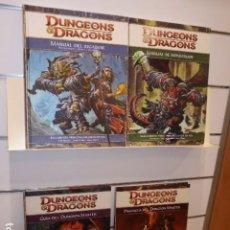 Juegos Antiguos: DUNGEONS & DRAGONS 4ª EDICION LOTE 4 PRODUCTOS - DEVIR IBERIA OFERTA. Lote 195504693