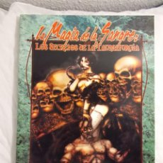 Juegos Antiguos: LA MAGIA DE LA SANGRE: LOS SECRETOS DE LA TAUMATURGÍA GUÍA VAMPIRO LA MASCARADA LA FACTORIA DE IDEAS. Lote 195597858