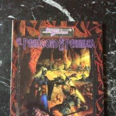Juegos Antiguos: DUNGEONS & DRAGONS TIERRAS HERIDAS EL PENTAGONO DE LA PENUMBRA (LA FACTORIA DE IDEAS LFDD040). Lote 196126380