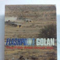 Juegos Antiguos: JUEGO DE ESTRATEGIA FLASHPOINT:GOLAN/THE FIFTH ARAB-ISRAELI WAR/VICTORY GAMES/SIN DESTROQUELAR.. Lote 198504275