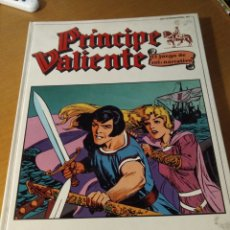 Juegos Antiguos: PRINCIPE VALIENTE - JUEGO DE ROL NARRATIVO. Lote 199409750