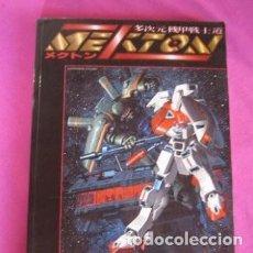 Juegos Antiguos: MEKTON ZETA JUEGO DE ROL DE MANGA Y ANIME . CIENCIA FICCION.. Lote 199981623