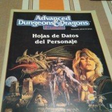 Juegos Antiguos: HOJAS DE PERSONAJE - DUNGEONS ADVANCED ROL . Lote 201187700