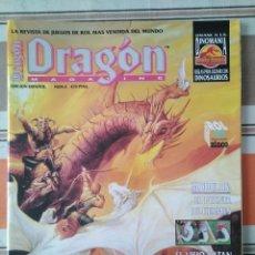Juegos Antiguos: REVISTA DRAGON ROL 4 - DUNGEONS. Lote 201223468